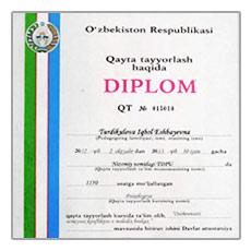 Диплом - Икбол Академия